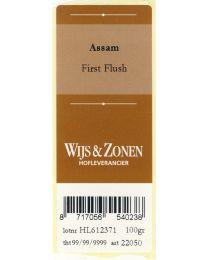 Assam Summerflush